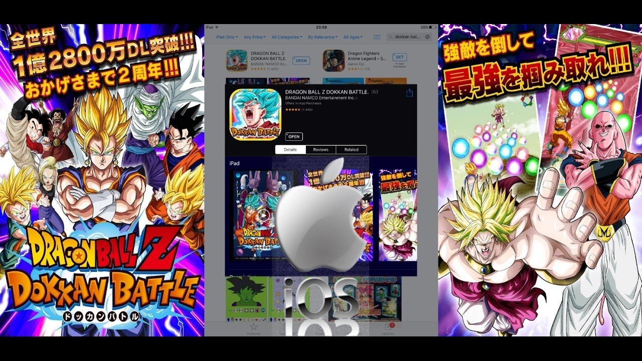 DOKKAN BATTLE JAP QOOAPP