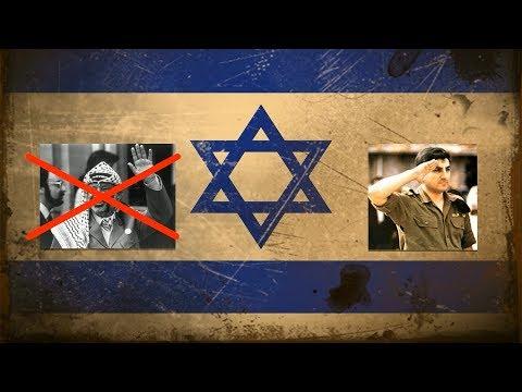 Ливанская война 1982 года. Вторжение Израиля в Ливан и борьба против Хезболлы.