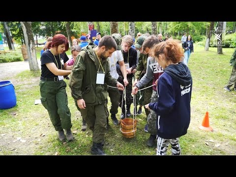 Авантюристы высокой пробы. Молодежная игра «Парк приключений» собрала участников со всего города