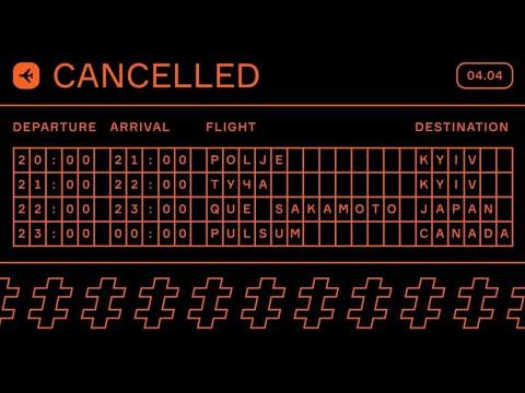 Онлайн-вечірка Katacult Cancelled / НАЖИВО
