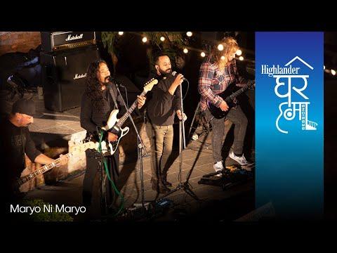 Download Maryo Ni Maryo - Cobweb   Highlander Ghar Ma Sessions