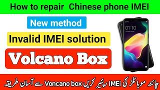 China 3310 imei without box