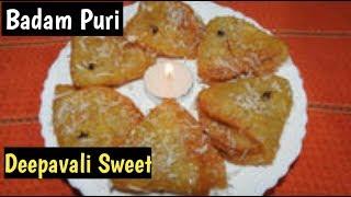 Badam Puri receipe in Kannada/ Diwali Sweet Receipe/ Savi Bhojana