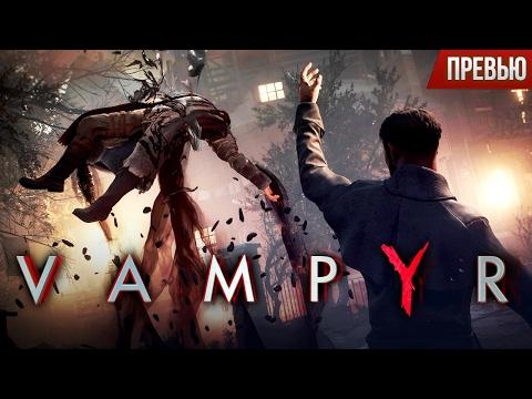 Vampyr - Мир