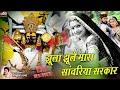 Jhula Jhule Mara Sawariya Sarkar | Gokul Sharma | Rajsthani Song |Shivam Studio Gudli | सांवरिया सेठ