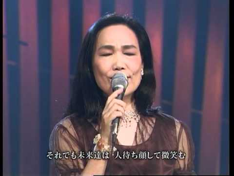 Itsuwa Mayumi - Ai San San