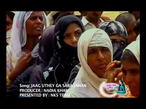 Phir Say Banay Ga Pakistan - Coming Soon
