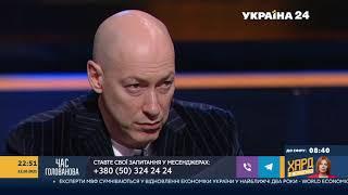 Гордон о том, как Порошенко забрал деньги Суркисов и о новострое на месте расстрелов в Бабьем Яру