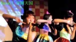 メンバー: 片瀬成美(かたせなるみ)1992年7月6日 A型 田崎礼奈(たさ...