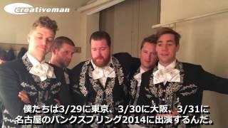 THE HIVES PUNKSPRING EXTRA 2014/3/27(木) 東京 赤坂BLITZ http://www....