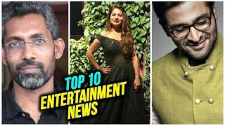 Top 10 Entertainment News | Weekly Wrap | Megha Dhade | Vaibhav Tatwawadi | Boyz 2