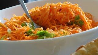 Рецепт - Морковка по-корейски