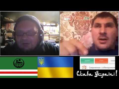 Ватники Молдовы, ( ruzik ash...