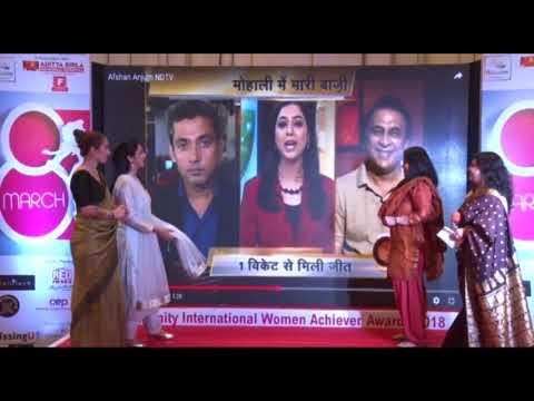 Afsha Anjum NDTV - Humanity International Women Achiever Awards 2018  YouTube 720p