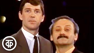 Утренняя почта № 2. Пародии на популярные телепередачи (1985)