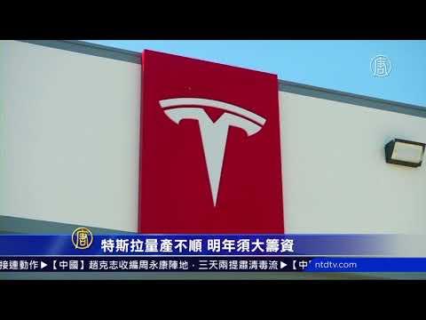 11月5日环球财经简讯(博通_特斯拉Model 3)