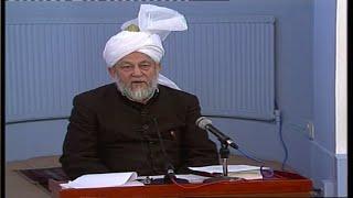 Darsul Qur'an 165 - 1st February 1996 (Surah An-Nisaa - 5)