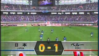 2005 (May 22) Japan 0-Peru 1 (Kirin Cup).mpg