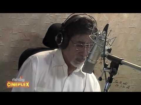 A Tribute to Aadesh Shrivastava : Amitabh Bachchan
