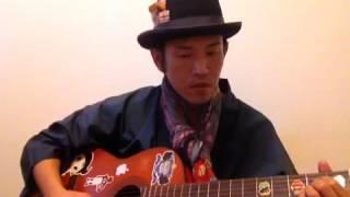 ギター弾き語りによるカバーです.