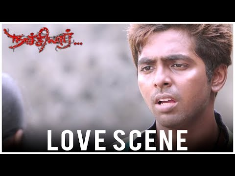Naachiyaar - Love Scene   Jyothika, G. V. Prakash Kumar, Ivana