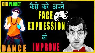 How To | IMPROVE FACE Expressions | DANCE |