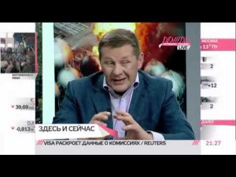 Права человека в России: по-прежнему плохо