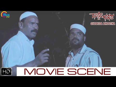Guddeda Bhootha | Tulu Movie Scene With Subtitles | People Getting Killed By Guddeda Bhootha