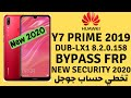 Huawei Y7 Prime 2019 DUB-LX1 8.2.0.158 FRP Bypass 2020 With Test Point حذف جوجل اكونت Done 100%