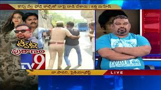 Kathi Mahesh needs psychiatric treatment - TV9 ...
