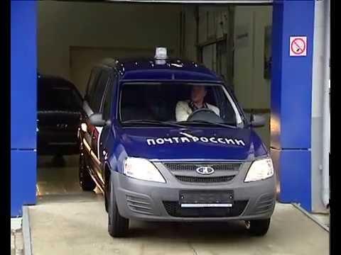 Автофирма «Светлана» передала Почте России фургоны Лада Ларгус