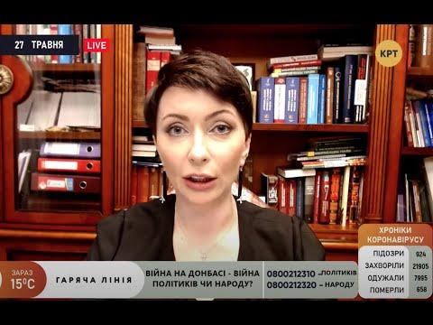Елена Лукаш: Донбасс уничтожали сознательно // Горячая линия