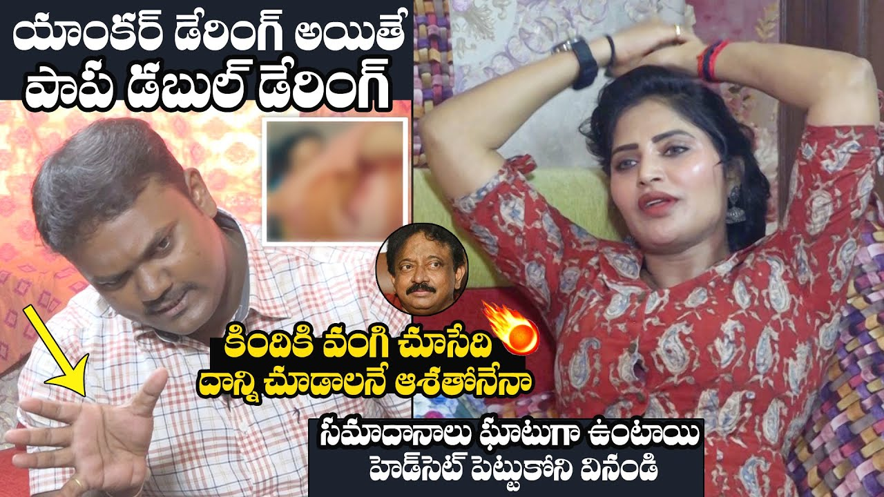 Download MIND BL0WING ANSWERS : RGV's Movie Heroine Shree Rapaka Exclusive Interview | Daily Culture