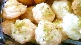 shirini nargili شیرینی نارگیلی پفکی