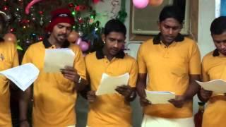 Malayalam Carol Songs..yahoodiyayile oru gramathil