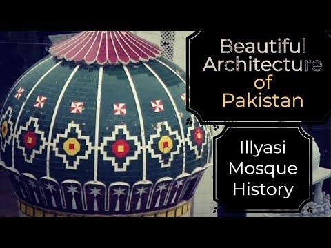 Ilyasi Masjid - History