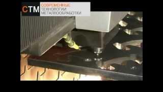 Лазерная резка металла толщиной 20 мм(http://www.stm-factory.ru/uslugi/lazernayarezka/ .Лазерная резка металла.
