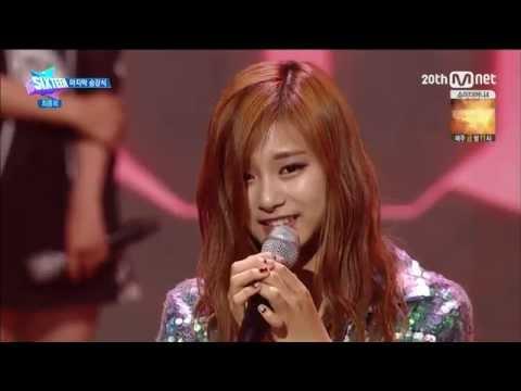 식스틴(SIXTEEN) '트와이스(Twice)' 최종멤버 9명 (part4)