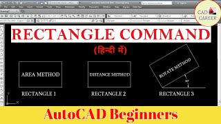 Draw Rectangle In Autocad || Rectangle || Hoe maak Rechthoek in Autocad