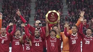 2017年12月3日(日)に行われたJ1昇格プレーオフ 決勝 名古屋vs福岡の...