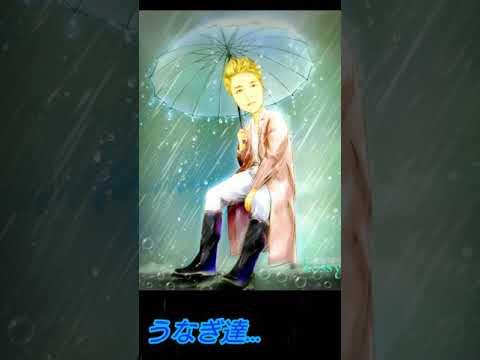 チャン・グンソク(雨☔の日)