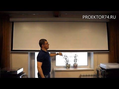 Как закрывать и открывать экран для проектора ручной?