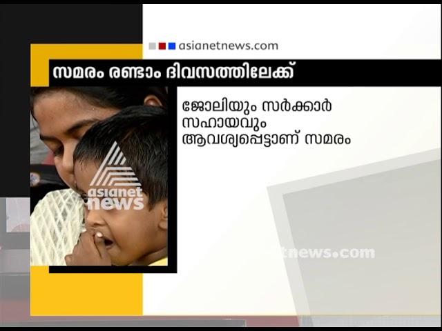 Neyyattinkara case: Sanal's wife hunger strike turn 2nd day