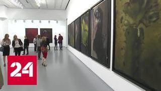 В Москве открылась выставка фотографа Сары Мун