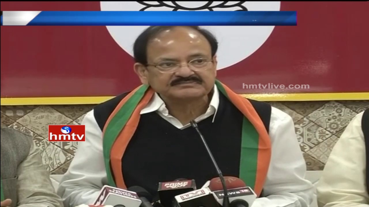 Venkaiah Naidu Speaks to Media | Praises PM Modi Ruling Over Investments to India | HMTV