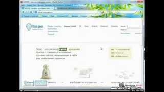 SAPE. Как организовать продажу ссылок с сайта