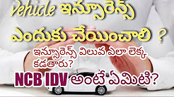What is the  vehicle insurance NCB IDV