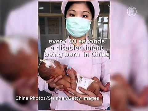 Tỷ lệ trẻ sơ sinh khuyết tật Trung Quốc ngày càng tăng