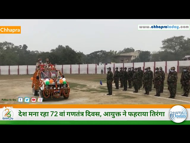 #RepublicDay2021: देश मना रहा 72 वां गणतंत्र दिवस, आयुक्त ने फहराया तिरंगा