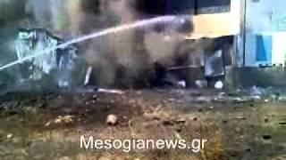 Φωτιά στον Αγ. Γιώργη - Κορωπί 17-8-11
